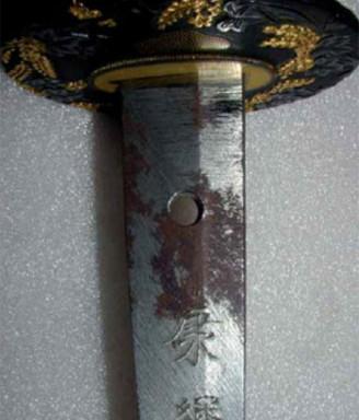 Japanese-Sword-Wakizashi-signed-Yasutsugu-328