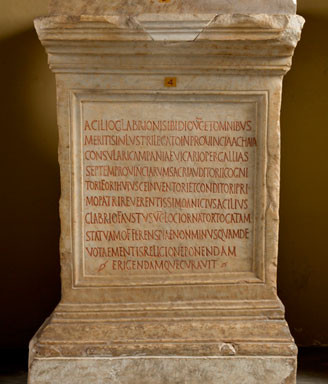 marble-base-v-centry-prefect-of-rome.2